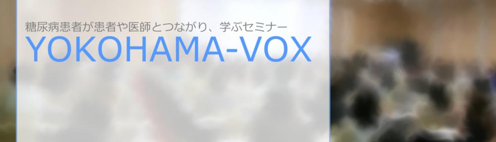 YOKOHAMA-VOX 公式サイト